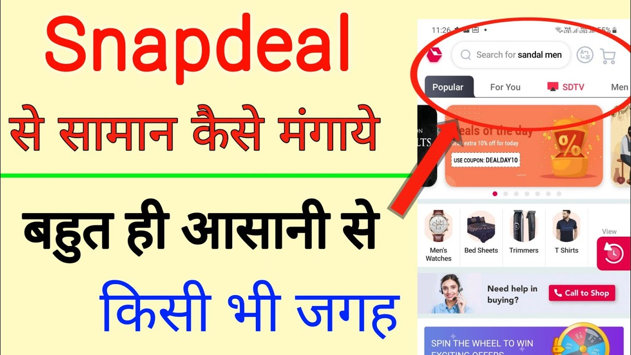 How To Place Order On Snapdeal | Snapdeal Review In Hindi 2021  || by technical boss