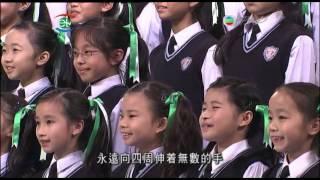 2012年聖保祿天主教小學集誦冠軍