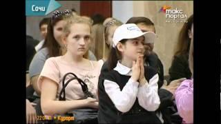 В Сочи подвели итоги конкурса «Экосумка»