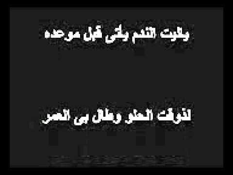 xamarin عربي pdf