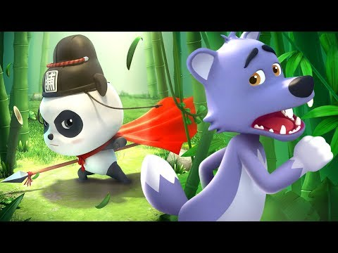 Hero of Bamboo Forest | Kids Cartoon | Baby Cartoon | Funny Baby Video | YouTube Cartoon | BabyBus