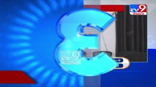 Top 9 News : Andhra Pradesh - TV9