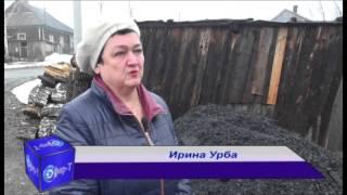 Уголь за похудение