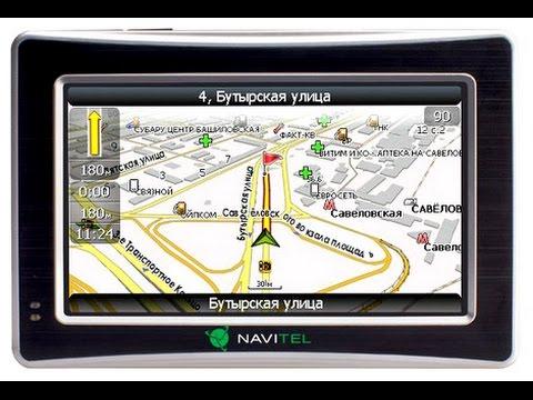 как обновить навигатор бесплатно