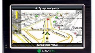 видео навител обновление карт