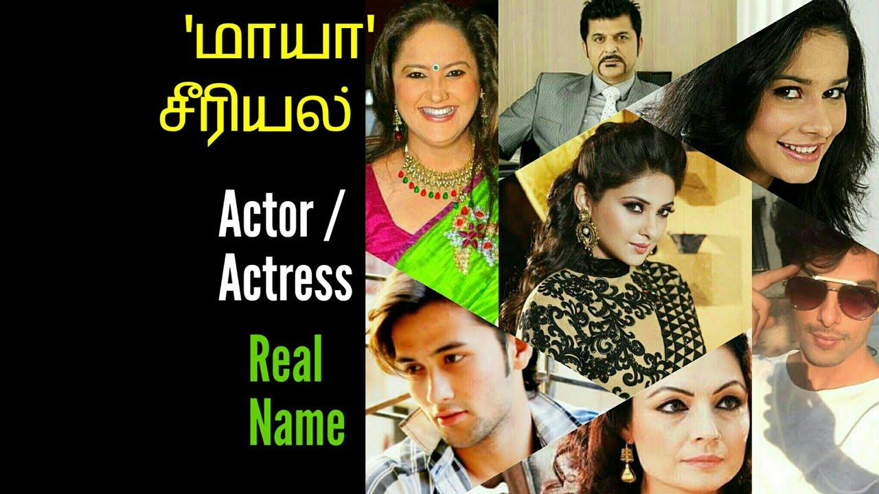 Maya மய Polimer Tv Serial Actor Actressreal Name
