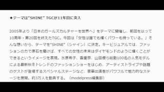 アレクサンダー&川崎希夫妻、濃厚キス連発 熱いステージに会場興奮 <T...