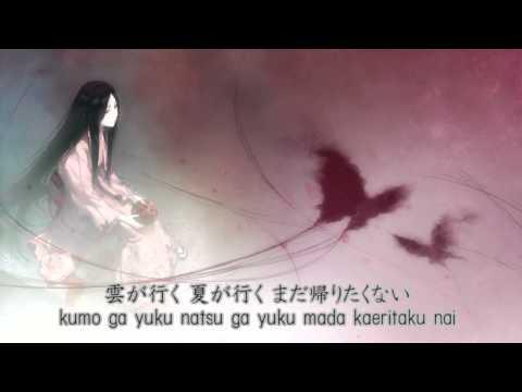 Maiko Fujita - Mizu Fusen  [with Lyrics]  (Hiiro No Kakera)