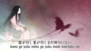 Download Mp3 Maiko Fujita - Mizu Fusen   With Lyrics    Hiiro No Kakera