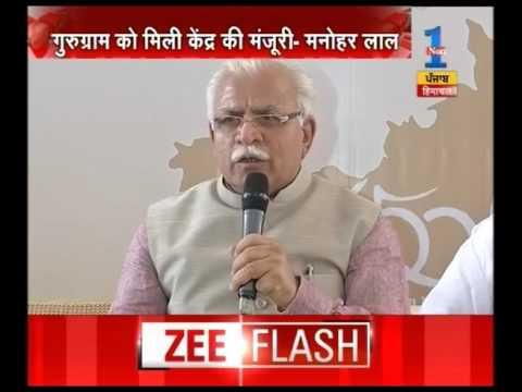 CM Khattar says central govt approved the name of Gurugram for erstwhile Gurgaon