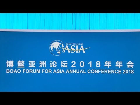 Xi to deliver keynote speech at Boao Forum for Asia
