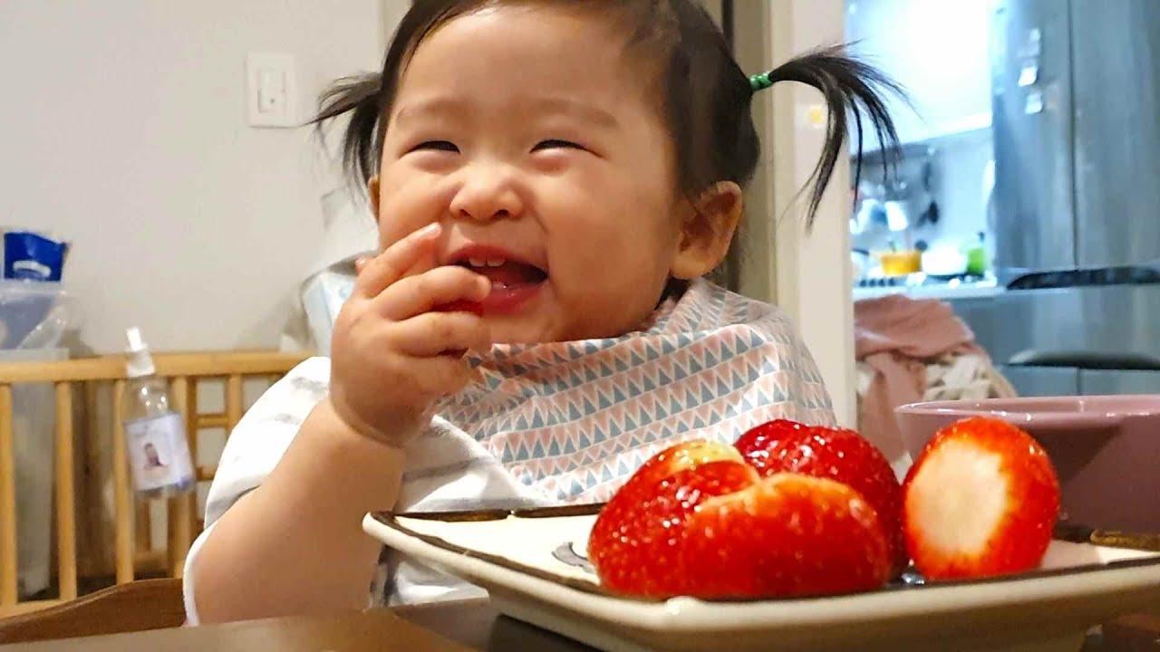 11개월 아기 딸기 먹방 야무지게 냠냠(아빠시선) 아기먹방