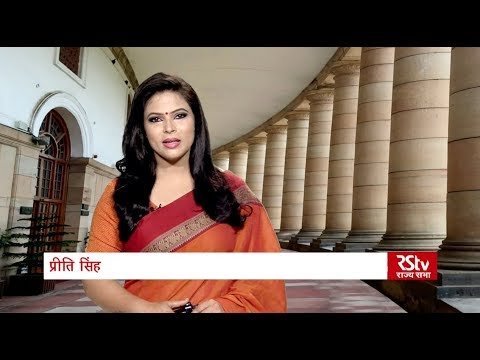 Sansad Samvad : Short duration discussion on Air pollution in Delhi | EP - 02