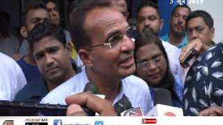 Prudent Media Konkani News Prime _12 June 19_Part 1