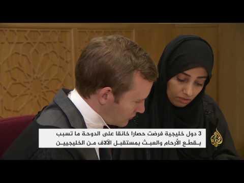 قطر لم تعامل دول الحصار بالمثل  - نشر قبل 5 ساعة