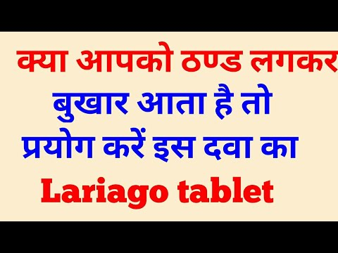 chloroquine phosphate hindi