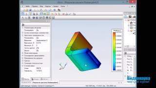 Расчет распределения тока по сечению шины с помощью 3D модели в программе ELCUT  Busbar 3D model Elc