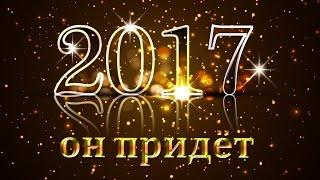 В Москве Найден антихрист 2017. Пророчество сбылось.