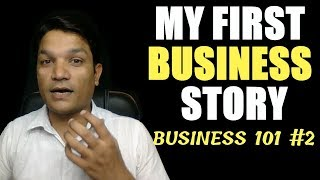 My First Business Story And Things I Learned From It : Business 101 #2