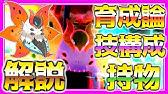 ウーラオス ポケモン 論 育成 盾 剣 【ポケモン剣盾】ウーラオス(いちげきのかた)の育成論と対策|おすすめ性格【鎧の孤島】|ゲームエイト