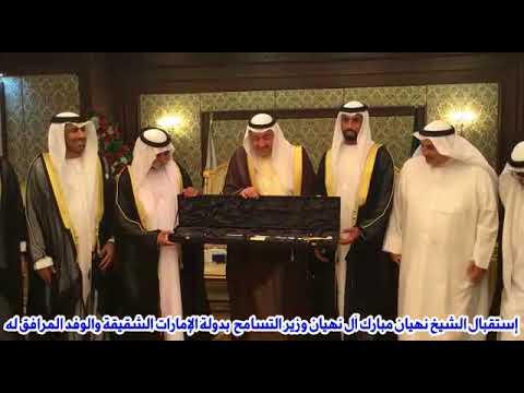 الشيخ فيصل الحمود استقبل وزير التسامح بدولة الإمارات الشقيقة والوفد المرافق له