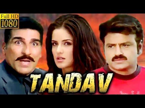 Tandav   Allari Pidugu   2005   Full Hindi Dubbed Movie   Balakrishna, Katrina Kaif   Film Library