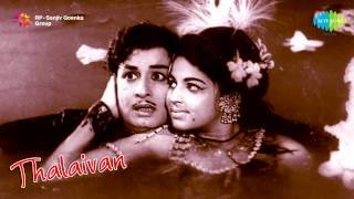 Thalaivan | Odayile Oru Thamarai Poo song