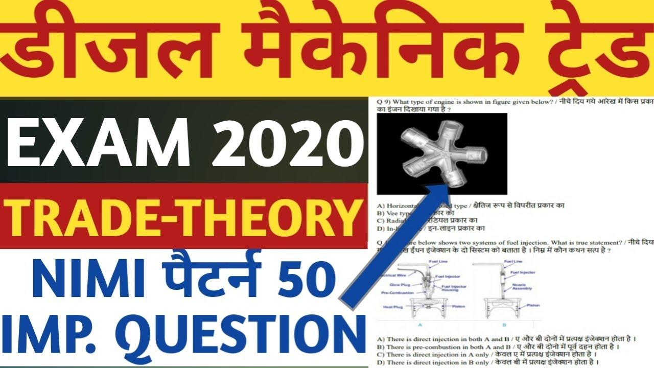 Download Diesel Mechanic Question   Diesel Mechanic objective Question   Mechanic Diesel 50 Question