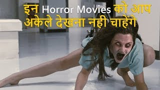Top 10 best horror movies | All time hit horror movies in hindi