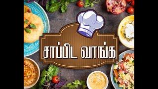 Nam Virundhinar - DD Podhigai tv Show