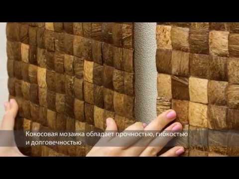 Cosca — натуральные отделочные материалы