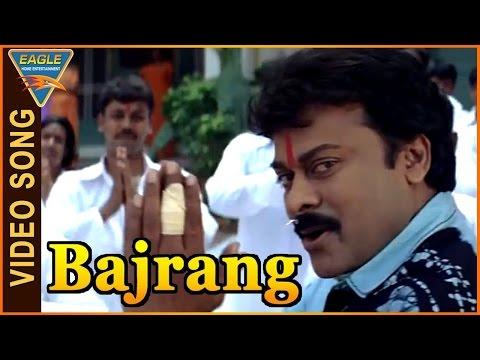 Bajrang Movie    Jai Jai Ganesha Video...