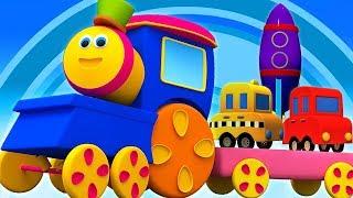 Боб транспортный поезд | мультики для детей | Bob Transport Train | Bob The Train Russia