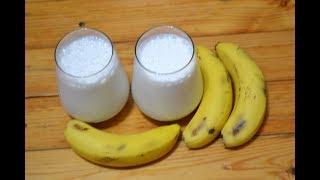 EVDE MUZLU SÜT NASIL YAPILIR DOĞAL TARİF (Banana Milk)