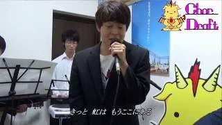 【歌詞つき】ヒカリノアトリエ朝ドラ「べっぴんさん」主題歌[Mr.Childrenカバー](Chor.Draft)