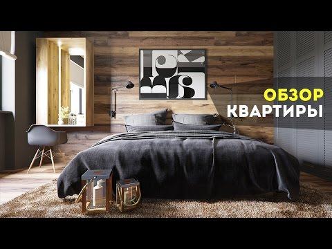 Обзор дизайна. Москва. Путилково. Дизайн интерьера