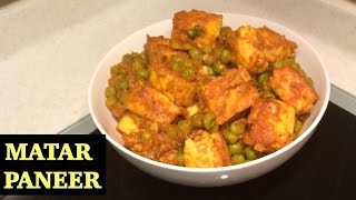 """""""matar Paneer"""" 