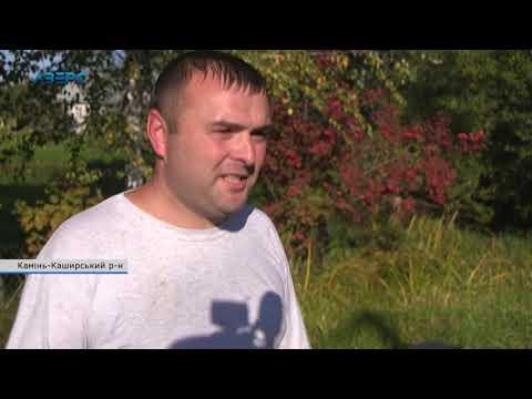 ТРК Аверс: У Сошичненській громаді представили кандидата на посаду голови від партії «За майбутнє»