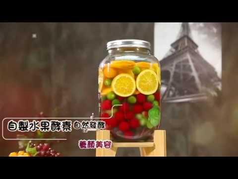 8L玻璃飲料果汁桶(附不鏽鋼龍頭/鐵架)玻璃派對飲料桶 果汁桶-輕居家8272