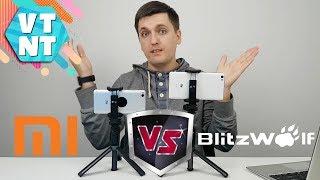 Xiaomi против BlitzWolf Какой монопод лучше?
