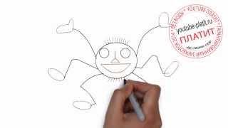 Как нарисовать паука убийцу поэтапно карандашом(Как нарисовать паука поэтапно карандашом за короткий промежуток времени. Видео рассказывает о том, как..., 2014-06-29T07:53:40.000Z)