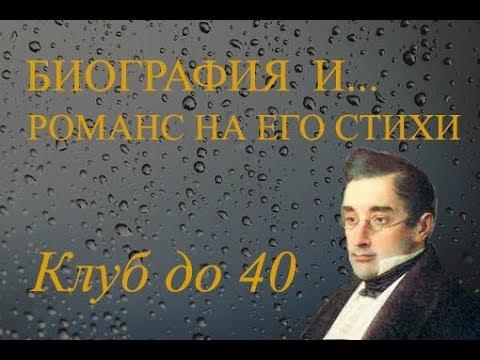Поэт Александр Грибоедов 1795(90?)-1829