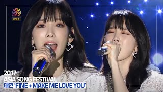 Gambar cover [2017 아송페] 태연(TAEYEON) - Fine+Make Me Love You