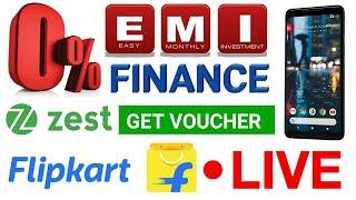 ZestMoney EMI : buy Flipkart Amazon Gift Voucher using ZestMoney | Cardless EMI | not Credit Card