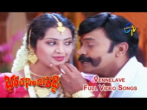 Vennelave Full Video Songs | Bharatasimha Reddy | Rajasekhar | Meena | ETV Cinema