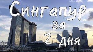 видео Бангкок за один день: еда и достопримечательности