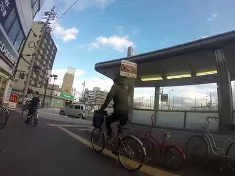 Bike ride to and from downtown Osaka