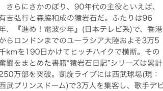 人気ニュースサイト 人気ニュースランキング 人気ニュースアプリ 人気ニ...