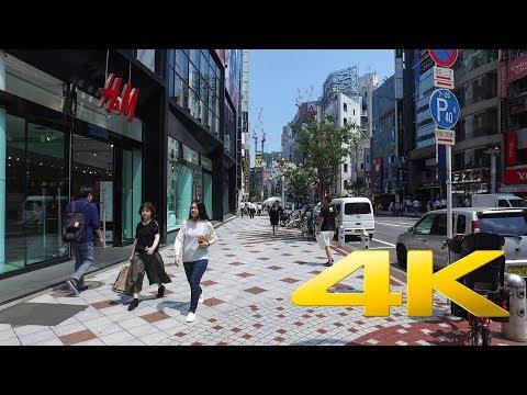 Walking around Shibuya Dogenzaka - Tokyo -  渋谷区 道玄坂 - 4K Ultra HD