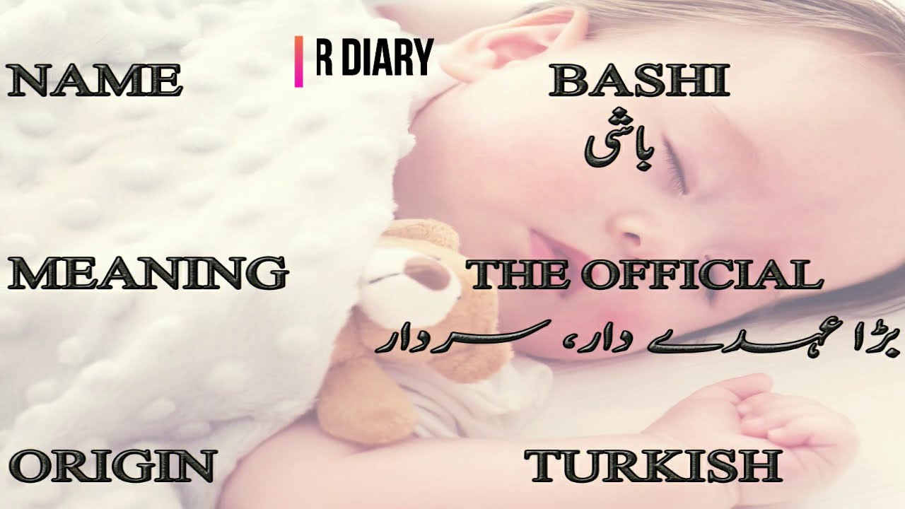 100 Muslim Baby Boys Names Starting with B ll Unique Islamic Baby Boys Names With Meaning In Urdu